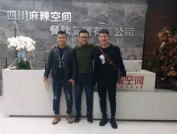 恭喜四川泸州古蔺县李先生与万博manbext官网网页空间签约成功