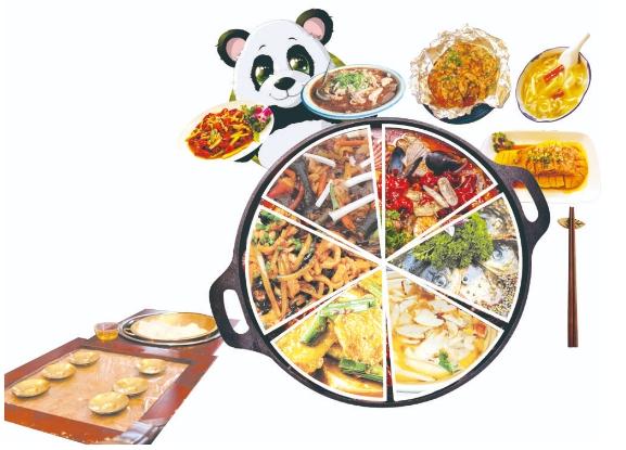 2019成都熊猫亚洲美食节即将开启,这些亮点不要错过!