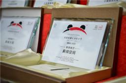 成都熊猫亚洲美食节100强餐厅公布,万博manbext官网网页空间榜上有名!