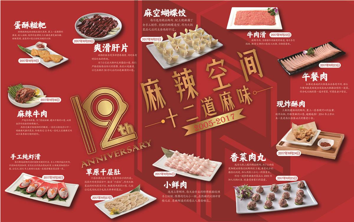 餐垫纸-250X400MM-175g双胶纸_副本.jpg