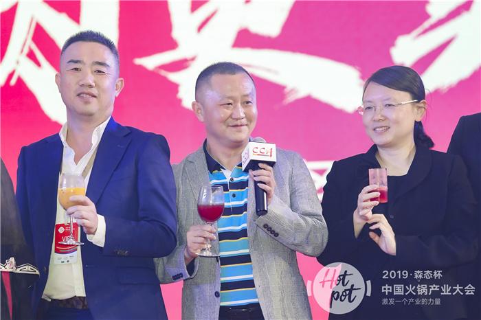 2019中国火锅产业大会公布百强火锅,麻辣空间再次蝉联!